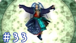 【FF10】いい歳の女がやっぱりCGの美しさに驚くpart33【実況】