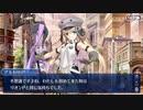これから始めるFate/Grand Order実況プレイ妖精円卓領域 アヴァロン•ル•フェ編Part24