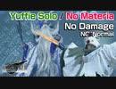 【FF7リメイク】ラムウ ユフィソロ+マテリアなしノーダメージ (1周目ノーマル)【インターグレード】