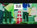 Mephisto『BFF』prod by ᒪᗷᖇ ᗷᘿᗩᖶS