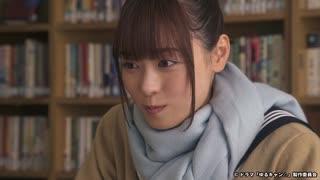 ゆるキャン△2 第12話(最終回) 2021/6/17