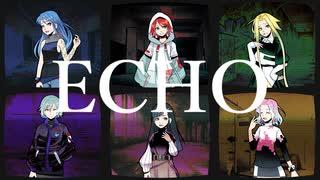 【合唱】ECHO【コラボっ!しませんか?】