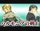 【実況】 本編を楽しんだ男の幻想水滸外伝 17話目【終】