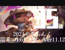 【実況プレイ】やみらんく2021【LoL】【Top Teemo】#35-2