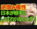 ゆっくり雑談 378回目(2021/6/17) 1989年6月4日は天安門事件の日 済州島四・三事件 保導連盟事件 ライダイハン コピノ コレコレア
