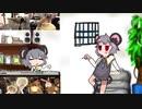 【クッキー☆】NYN姉貴とkofji姉貴と一緒に演奏してみた【叩いてみた/演奏してみた】