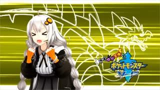 【ポケモン剣盾】きずゆかマキのバトルバ