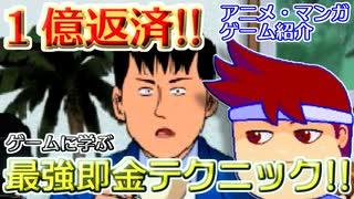 バーチャルいいゲーマー 佳作選 アニメ