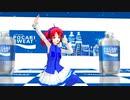 【らぶ式ポカリテト】積乱雲グラフィティ【MMD】【1080p-60fps】カバーver【らぶ式モデルFC10周年祭】