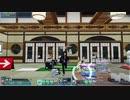 【PSO2】オンランゲームでTRPGマイルームを紹介してみた【TRPG】