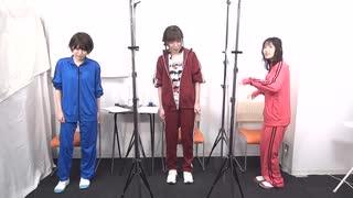 【ゲスト:髙野麻美】トリセカ60回アーカイブ