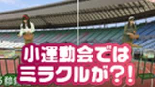 【6月23日】大西亜玖璃のあなたにアグリー♥#15 猫カフェ後編 ダイジェスト