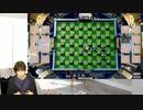 『スーパーボンバーマン R オンライン』に挑戦! 青木瑠璃子のアイコン第131回