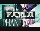 すりぃ×相沢 / アンビバレンス