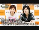 【公式】神谷浩史・小野大輔のDear Girl〜Stories〜 第17話 (2007年8月4日放送)プロデューサーズ・カットバージョン