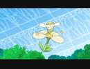 ポケットモンスター 第66話「フラベベの白い花」