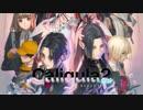 【PS4/Switch新作】『カリギュラ2 Caligula2』ゲームプレイトレーラー