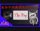 【Dead by Daylight】あかりの失われたテープ -The Hag- Case No.02【紲星あかり実況プレイ】