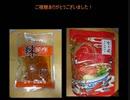 タカハシの一分中華食材百科#135『「あの頃と同じだ!」捨て...