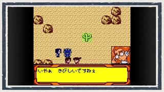 ◆メダロット4 実況プレイ◆part39