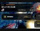 """[MHRise] 奇しき赫耀のバルファルク ガンランス ソロ 4'02""""63 オトモ操竜あり / Crimson Glow Valstrax Gunlunce Solo"""