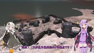 【kenshi】結月ゆかりと復讐の第二帝国 16