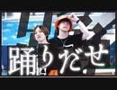 【DISPARATE】Ado/踊 踊ってみた【オリジナル振付】