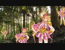 【ウマ娘】覇王の森【テイエムオペラオー】
