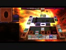 【遊戯王ADS】ふわんだりぃすろびーな1枚から疑似八咫ロック【対戦集】