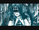 悪夢 feat*仰音マティア[QUAKERISM]    UTAU音源配布カバー
