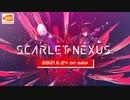 SCARLET NEXUS(スカーレットネクサス) | 本告TVCM30秒