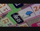 ビニール傘の向こうで君は【梅雨のラブソング・UTAUオリジナル曲・波音リツ】