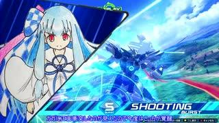 【EXVS2XB】琴葉葵はEWゼロで飛翔したい PART3