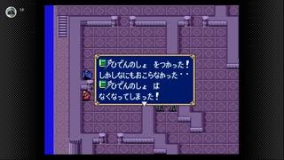 【実況】ファイアーエムブレム 紋章の謎 第1部 14章 part1