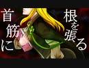 【IAオリジナル】ナイトホーク