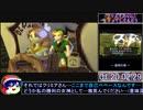 【バグ制限】ムジュラの仮面64 クリミアさんにギュッてしてもらうRTA 1時間23分14秒 part3/3