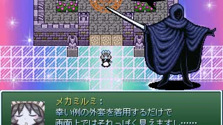 【VIPRPG】 魔王城であったメイドロボ暴走話