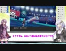 【ポケモン剣盾実況】続・あかりと格好良いポケモン達が行くランクマッチPart1
