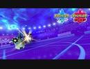 【ポケモン剣盾】究極トレーナーへの道Act513【テッカグヤ】