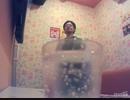 【黒光るG】HOT LIMIT〈MITSUYA-MIX〉/T.M.Revolution【歌ってみた】