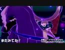 【ポケモン剣盾】「あ」で始まる技だけ使ってランダムマッチ!part8(終)
