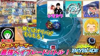 勝てばポケカ2000円オリパGET!カードゲー