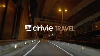 【車載動画】深夜の横浜環状2号と国道16号