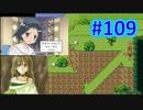 頭「咲-saki-」でセラフィックブルー #109:淡ちゃんのように反省パート