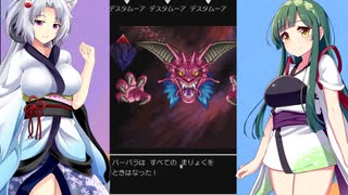 【ドラゴンクエスト6】勇者イタコと幻の大