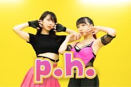 【らんまる】p.h. / SEVENTHLINKS feat.fl