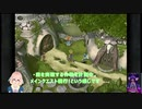 ◎games; FF9R _霧の台地 村ポタ_宿泊地でII -