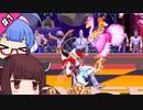 【バトルサーキット】ウナきりが賞金稼いで世界を救う #1【VO...
