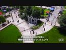 カリフォルニア大学が中国人留学生を特別待遇・さすがは金でどうにでもなる裏口大学