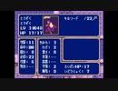 【暗黒戦争編】うっかり者がFE 紋章の謎を実況プレイ11